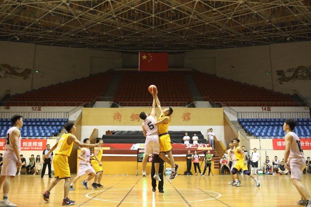 """第二届南京江北新区""""智汇激扬杯""""男子篮球赛 博纳再创佳"""